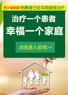 广州哪里治不孕症