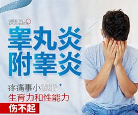 银川欧亚男健医院口碑