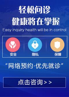 上海性病医院哪家好