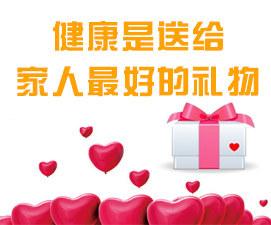 上海性病专科医院