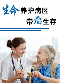 北京治肿瘤多少钱