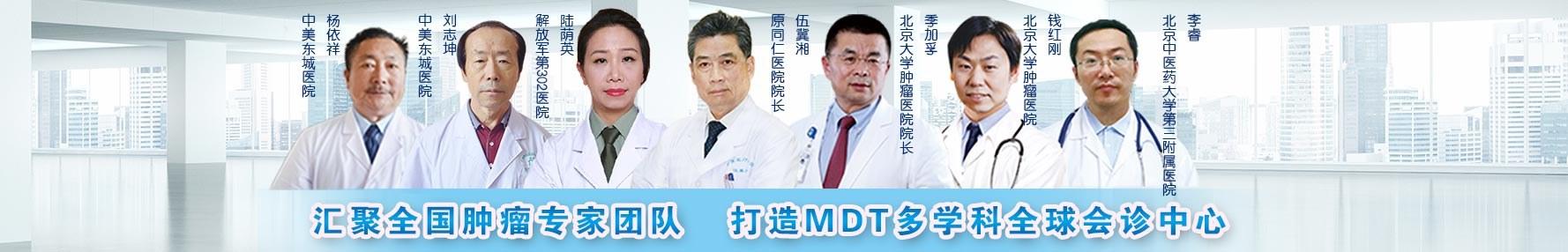 北京肿瘤医院