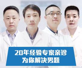 安康长江男科医院口碑