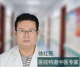 石家庄普济中西医结合医院