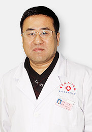 李强 皮肤科副主任 湿疹专家 痘康青春痘研究院成员 重庆俞中皮肤病研究所成员