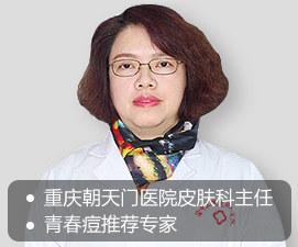 重庆朝天门医院口碑