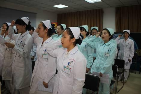 本山岬护士是哪部