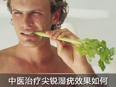 吃瓜子补精子吗