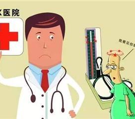 白大衣高血压