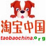 taochina