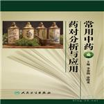 医学图书出版  QQ:944458098