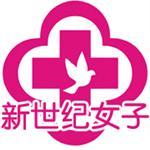 郑州乳腺诊疗