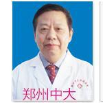 郑州肝病�t院