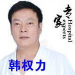杭州胃肠�t院