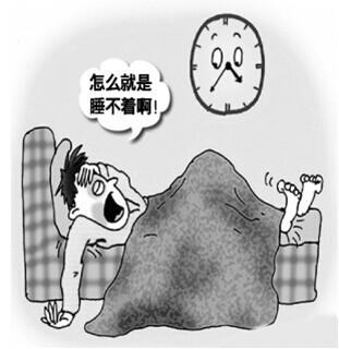 最近两天失眠怎么回事
