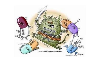 假单胞菌感染