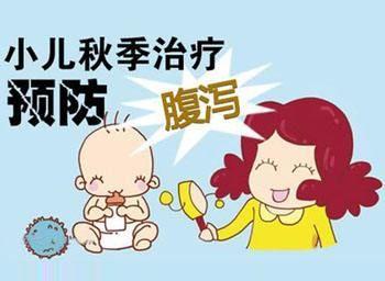 婴幼儿腹泻