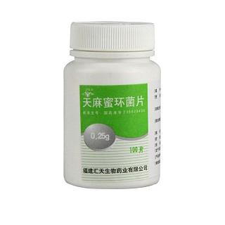 天麻蜜环菌片(三元)