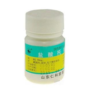 盐酸托哌酮片(仁和堂)