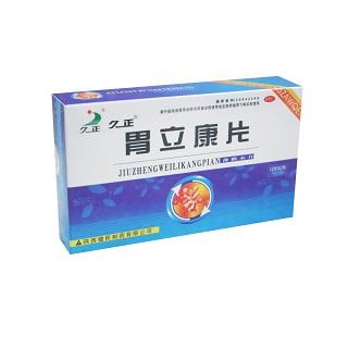 胃立康片(久正)