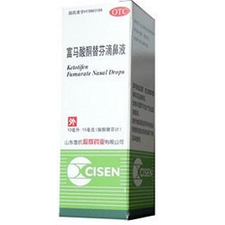 富马酸酮替芬滴鼻液