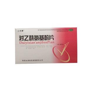 对乙酰氨基酚片(立克康)