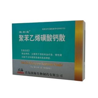 聚苯乙烯磺酸钙散