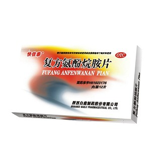 快佳泰(复方氨酚烷胺片)