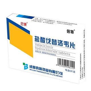 盐酸伐昔洛韦片(巴康)