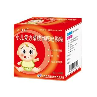 小儿复方磺胺甲噁唑颗粒(小佳旺)
