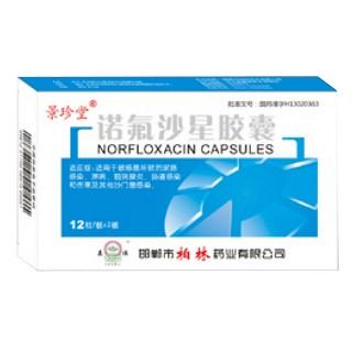 尿道感染吃什么药好_尿路感染吃什么药好_尿路感染药有哪些_药品通_39健康网