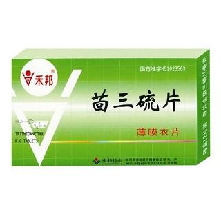 茴三硫片(禾邦)
