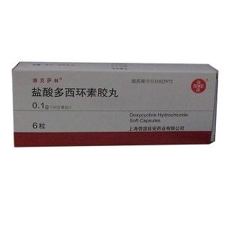 盐酸多西环素胶丸(德克萨林)