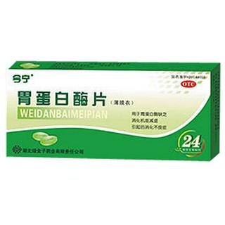 多酶片的副作用_维酶素片价格-说明书-功效与作用-副作用-39药品通