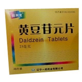 黄豆苷元片(达列克)