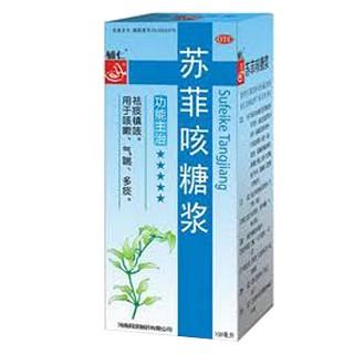 苏菲咳糖浆-OTC