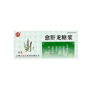愈肝龙糖浆(草还丹)