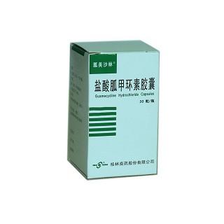 盐酸胍甲环素胶囊(胍美沙林)