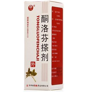 酮洛芬搽剂(平康)