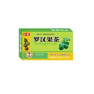 罗汉果茶(正堂)