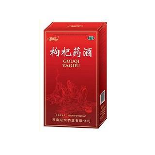 枸杞药酒(君乐)