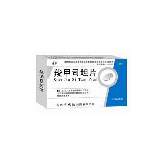 羧甲司坦片(尧华)