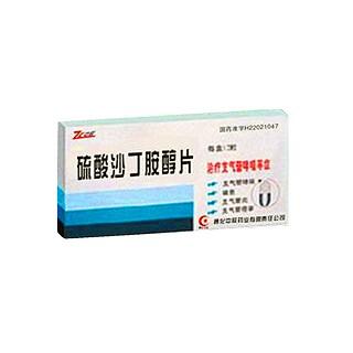 硫酸沙丁胺醇片(中辰)