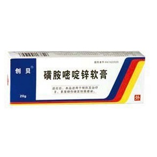磺胺嘧啶锌软膏(创贝)
