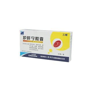 护肝宁胶囊(三精)