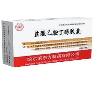 盐酸乙胺丁醇胶囊