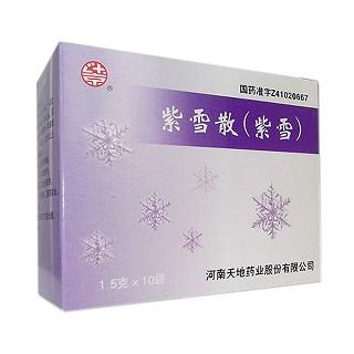 紫雪(散)