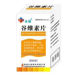 谷维素片(永康)
