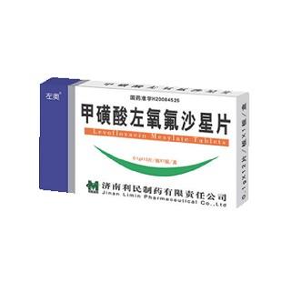 甲磺酸左氧氟沙星片