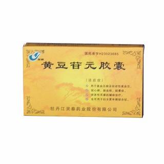 黄豆苷元胶囊(灵泰)